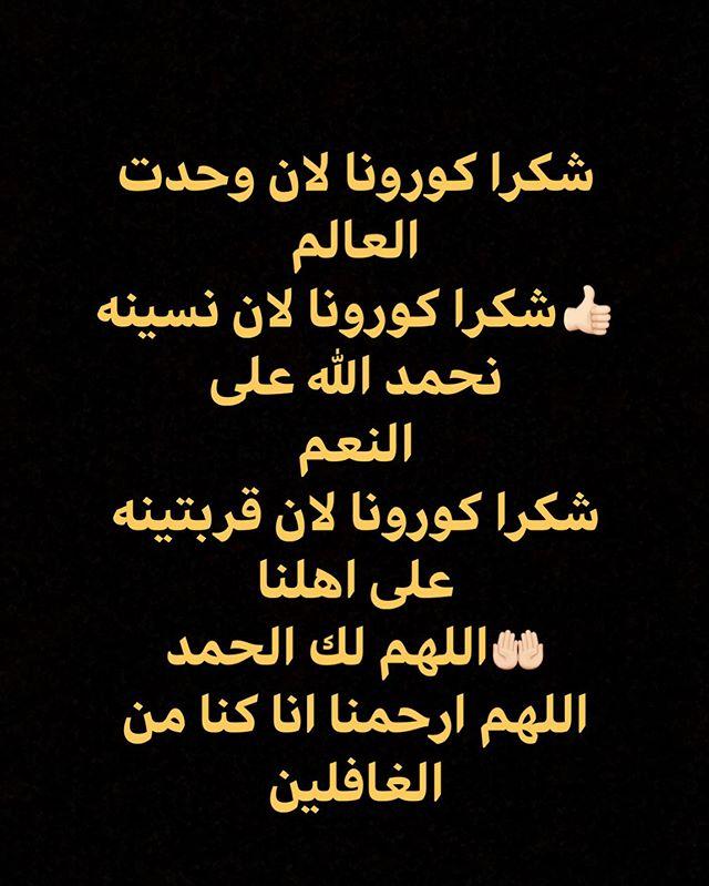 الطريق الى الجنة On Instagram اكتب شي تؤجر عليه Path2 Heaven Path2 Heaven Path Words Arabic Calligraphy Calligraphy