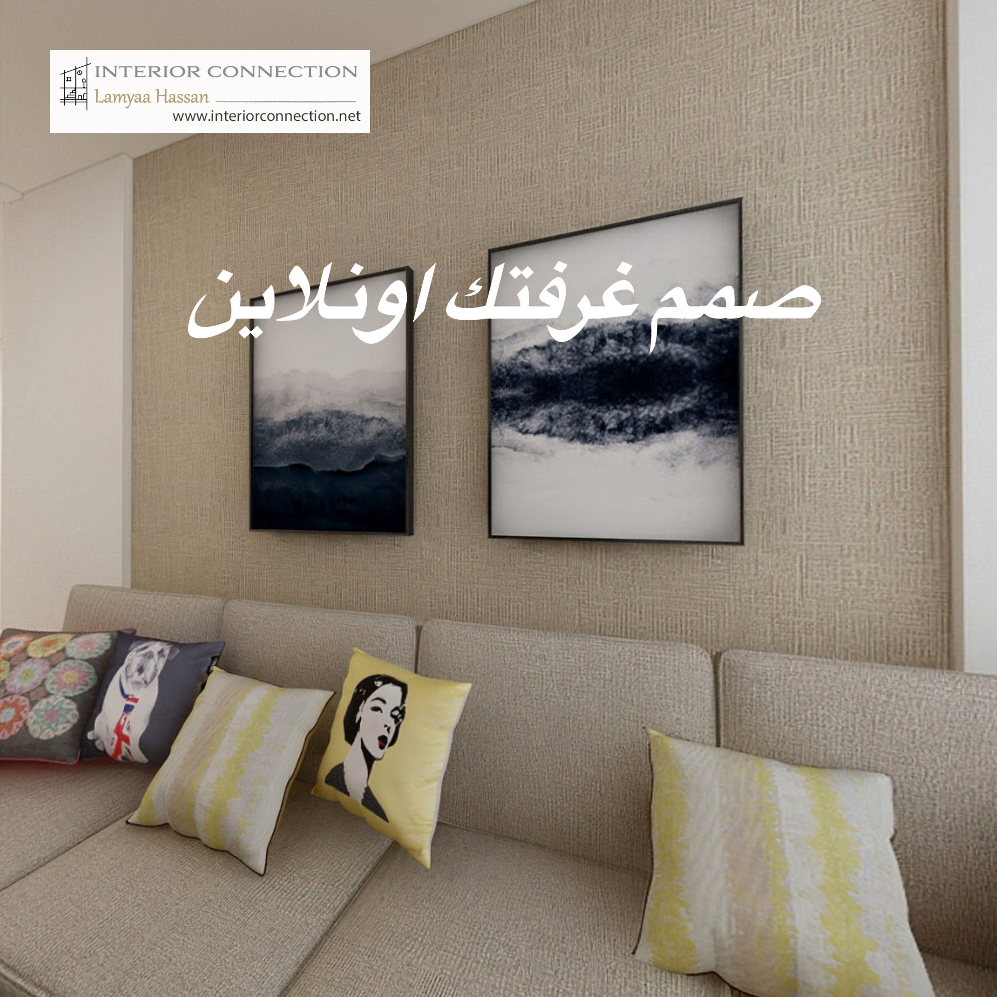 تصميم داخلي اونلاين Moroccan Bedroom Decor Home Decor