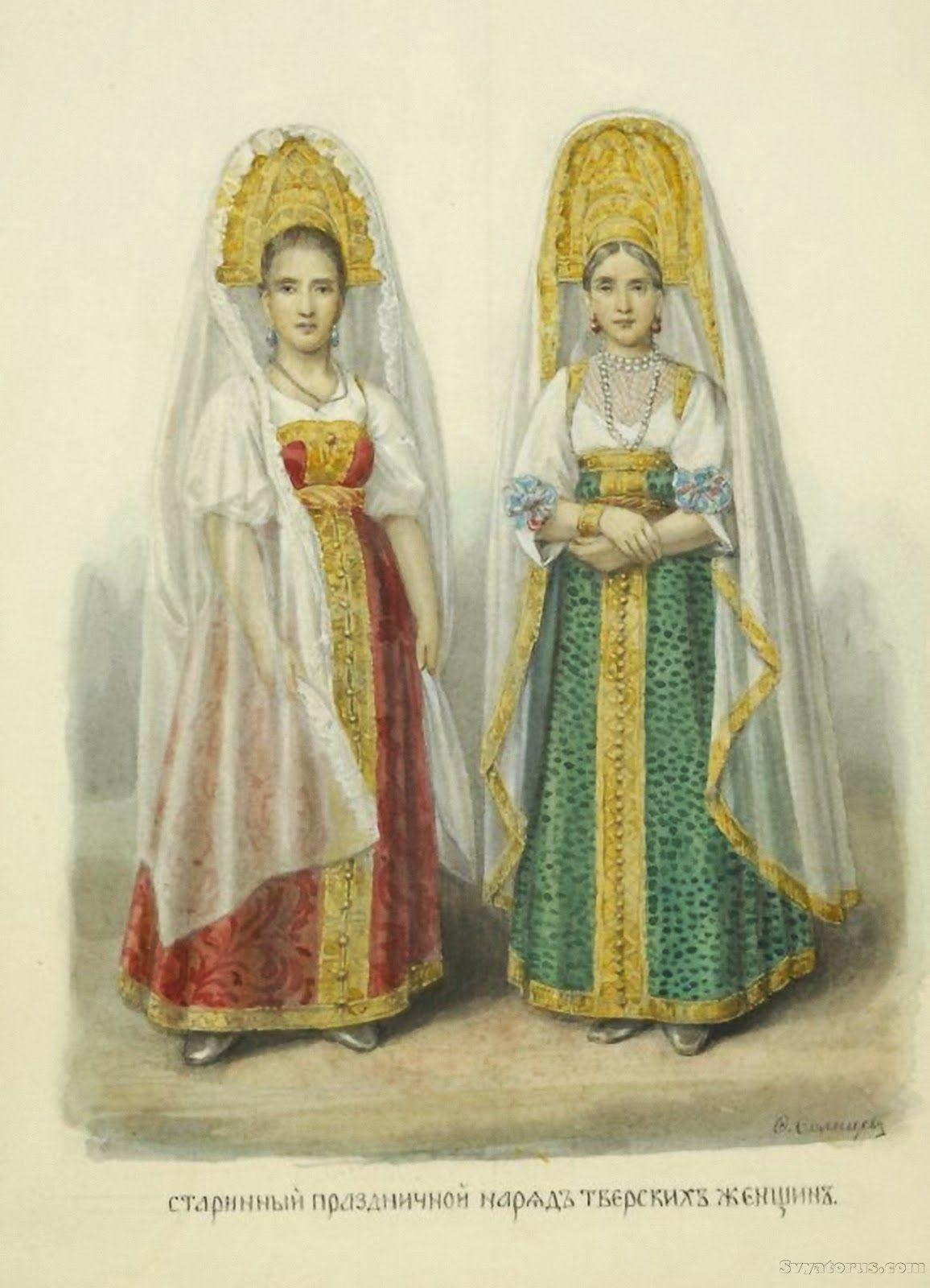 Картинки народного костюма на руси