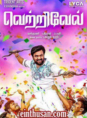 Vetrivel Tamil Movie Online Hd Dvd Tamil Movies Online Tamil Movies Movie Songs