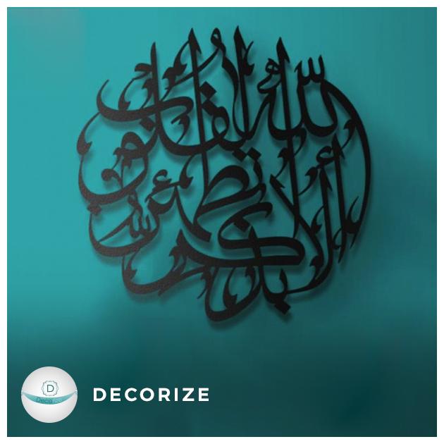 براويز قرآنيه Decorize Arabic Calligraphy Calligraphy Art
