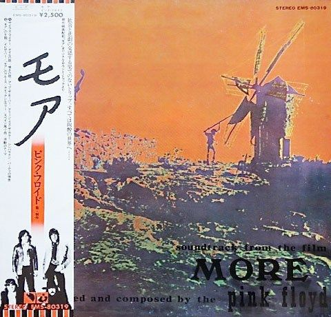Pink Floyd Soundtrack From The Film More Japanese Pressing In 2019 Japanese Pressing Pink Floyd Albums Pink Floyd Soundtrack