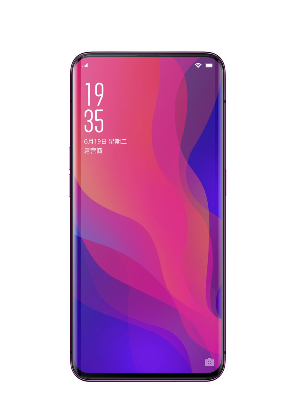 The Oppo Find X kills the smartphone notch with a motorized pop-up ...