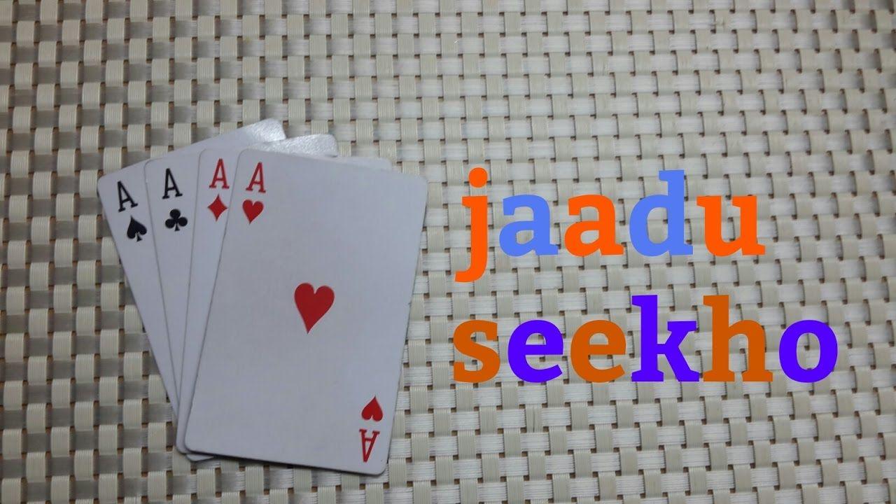MAGIC TRICK REVEALED : IN HINDI | Magic tricks revealed, Learn ...