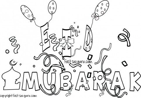 Printable Eid Mubarak Coloring Pages For Kids Free Online
