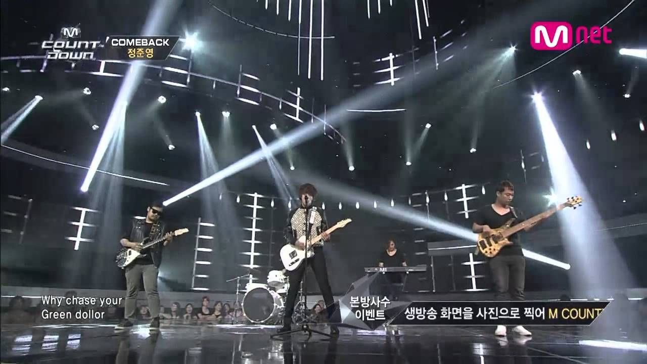 Mnet [엠카운트다운] Ep.383 : 정준영(JUNG JOON YOUNG) - 내가 나에게(To. me) @M COUNTDOW...