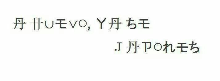 clases de japones..