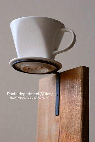 コーヒードリップスタンド 写真部 部長日記 ドリップスタンド コーヒー コーヒースタンド