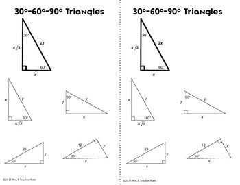 Special Right Triangles Interactive Notebook Page (With