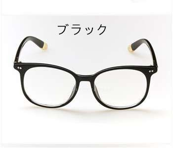 黒縁メガネ大きめが定番 - cureco beta
