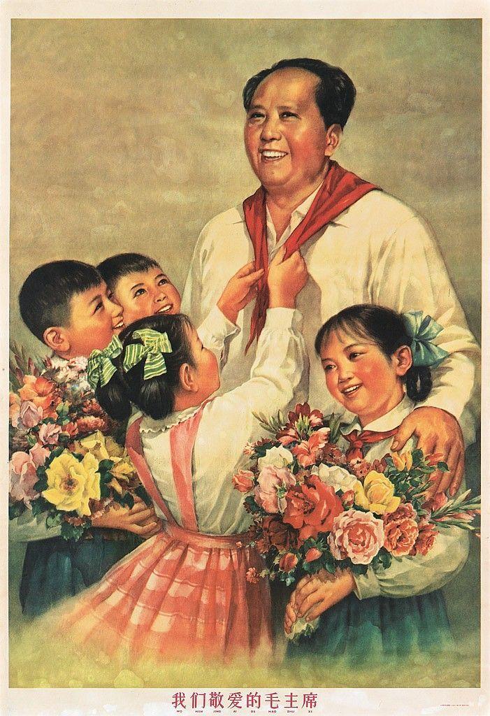 The Chinese Revolution Propaganda Posters