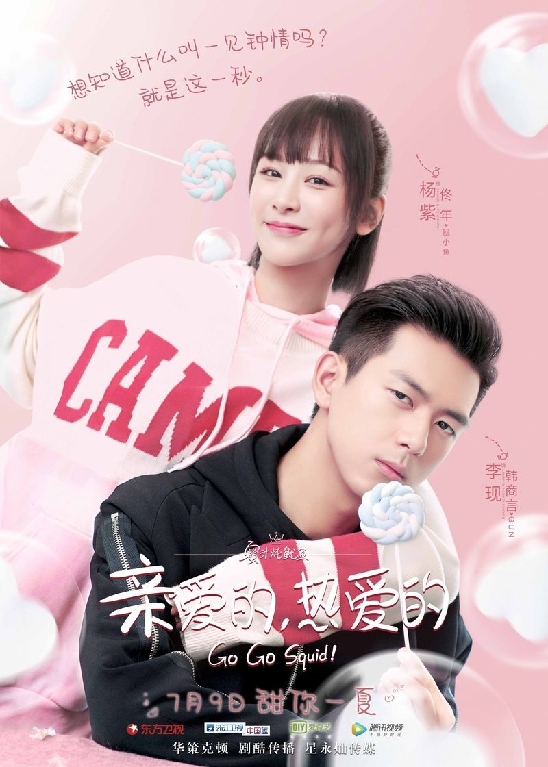 16 best chinese dramas to watch on netflix in 2020 with
