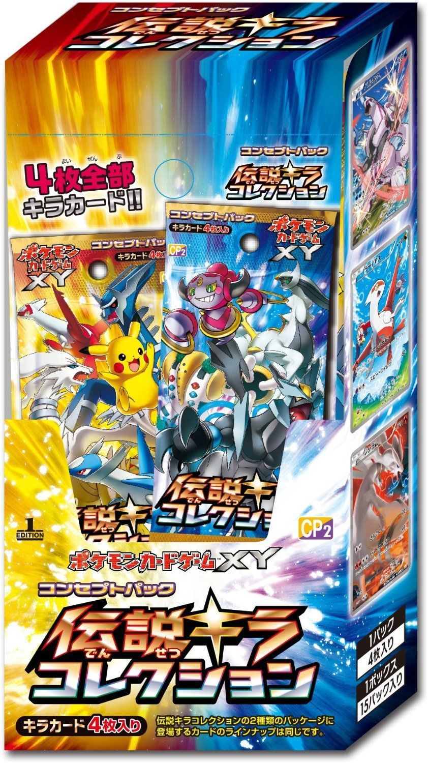 New Pokemon Card Xy Legendary Holo Collection Box Concept