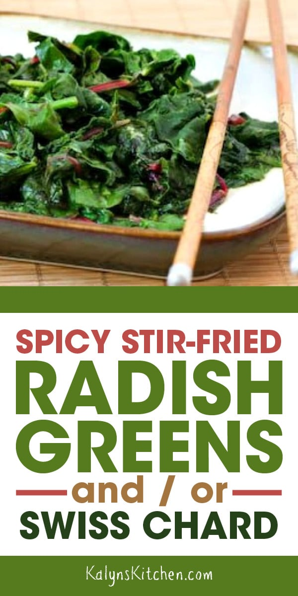 Spicy Stir Fried Radish Greens And Or Swiss Chard