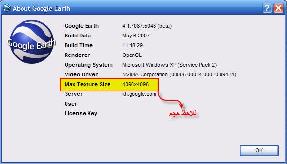 keygen xbox live membership generator