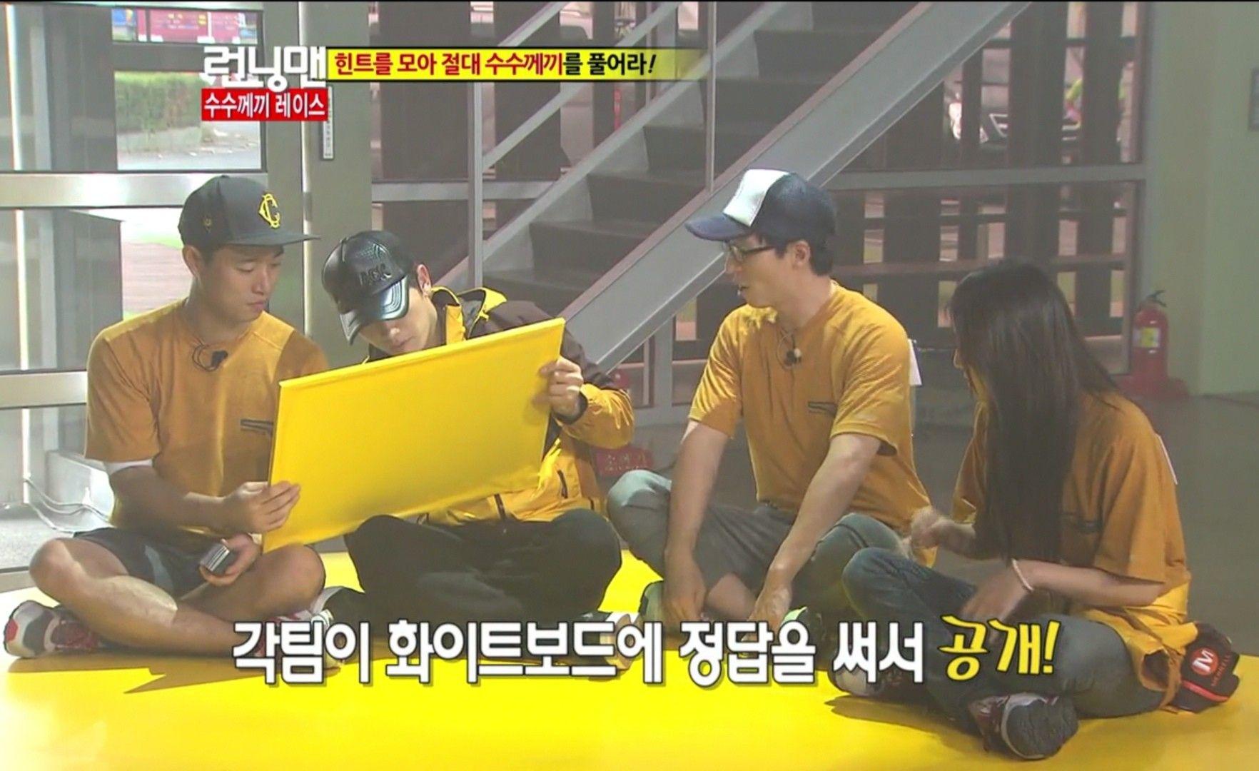 Ji Sung In 2020 Ji Sung Singing Hard Hat