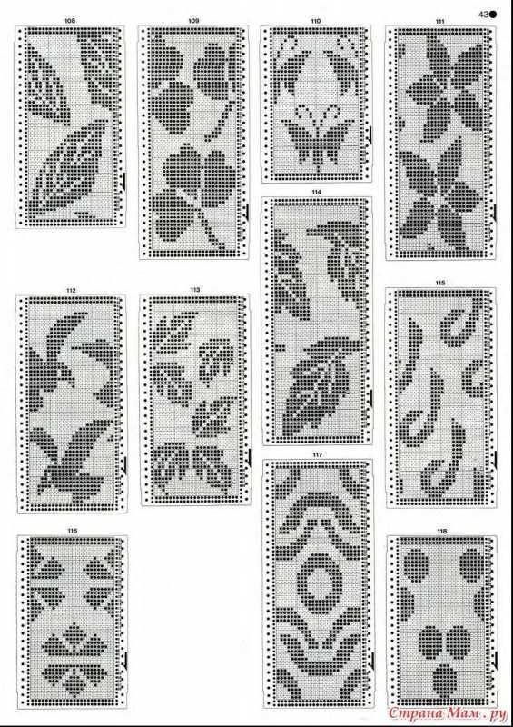 Mnemosina.ru :: Тема: Перфокарты (16/25) | Mochilas Wayuu patterns ...