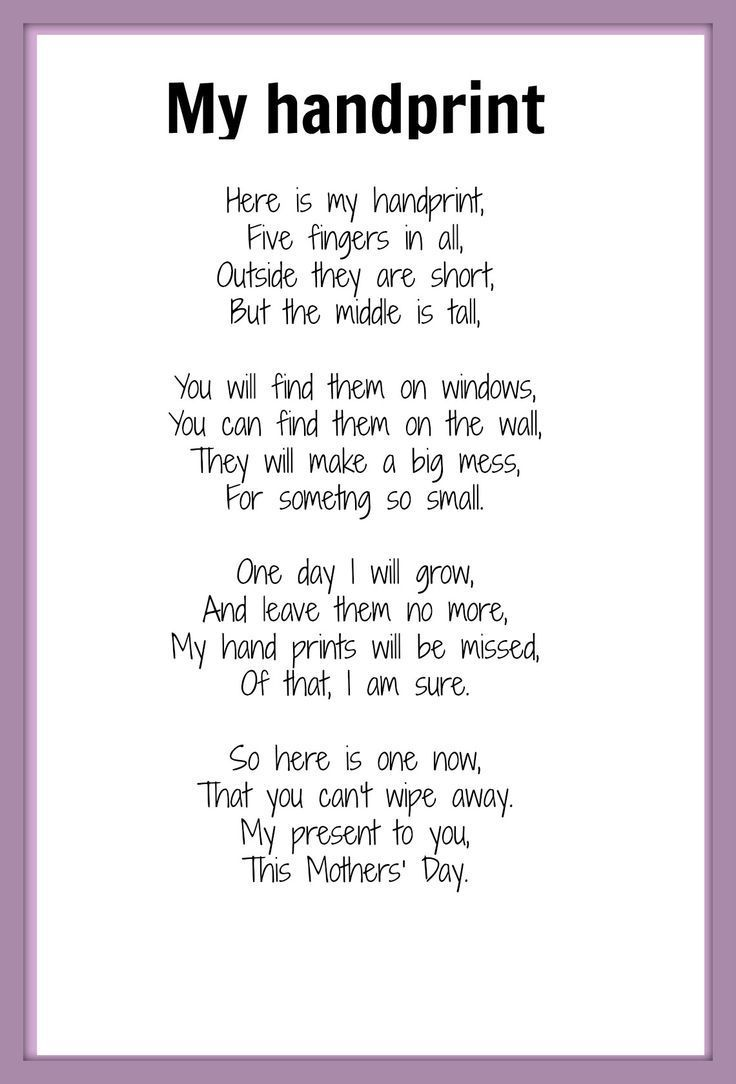 Mothers Day Poems Children S Church Mothers Day Poems Mothers
