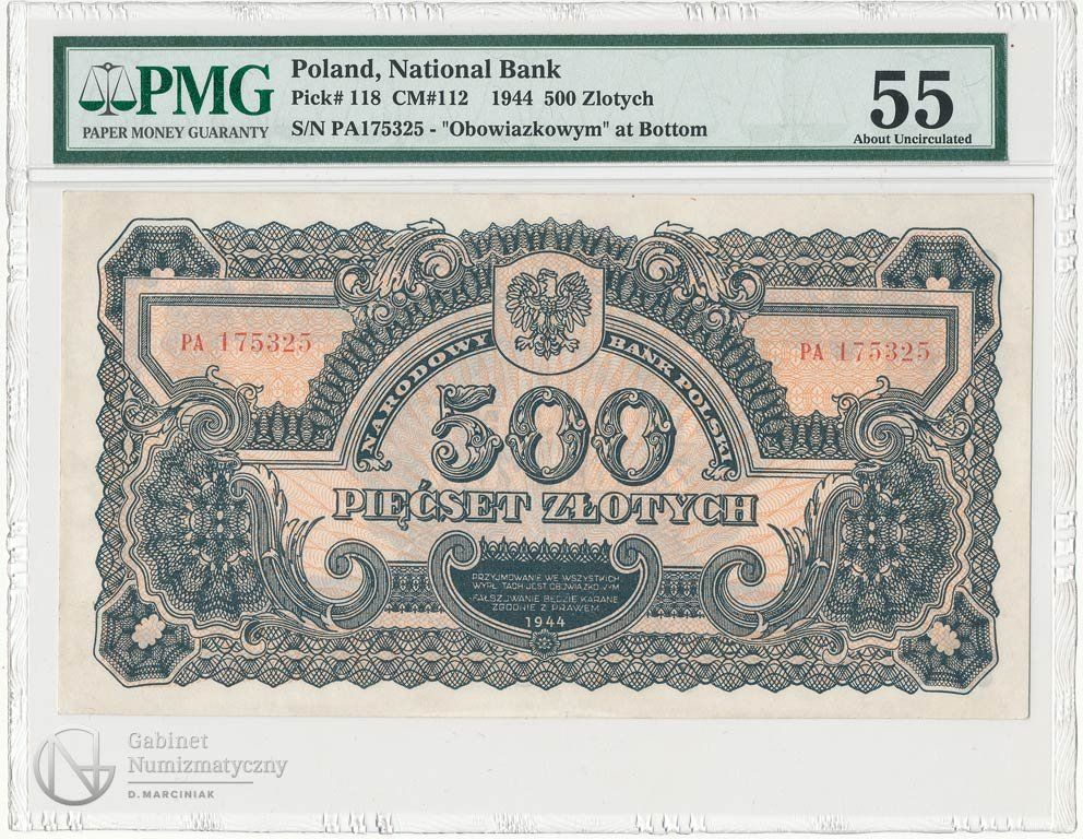 4334 500 Zlotych 1944 Owym Pa Pmg 55 6566196592 Oficjalne Archiwum Allegro Vintage World Maps Paper Money Poland