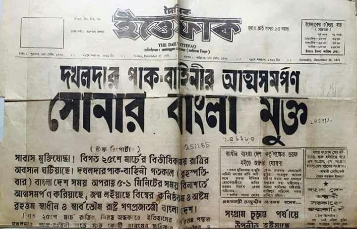 D3f48e4fc22782395aaf3ebd90caaea4 Jpg 720 463 Bengali Poems Concert For Bangladesh Dhaka Bangladesh