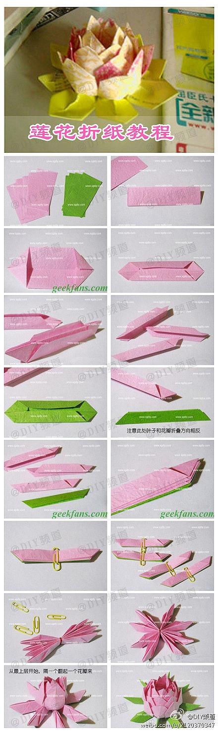 How To Fold Origami Lotus Origami Lotus Do Origami Lotus Origami ... | 1476x440
