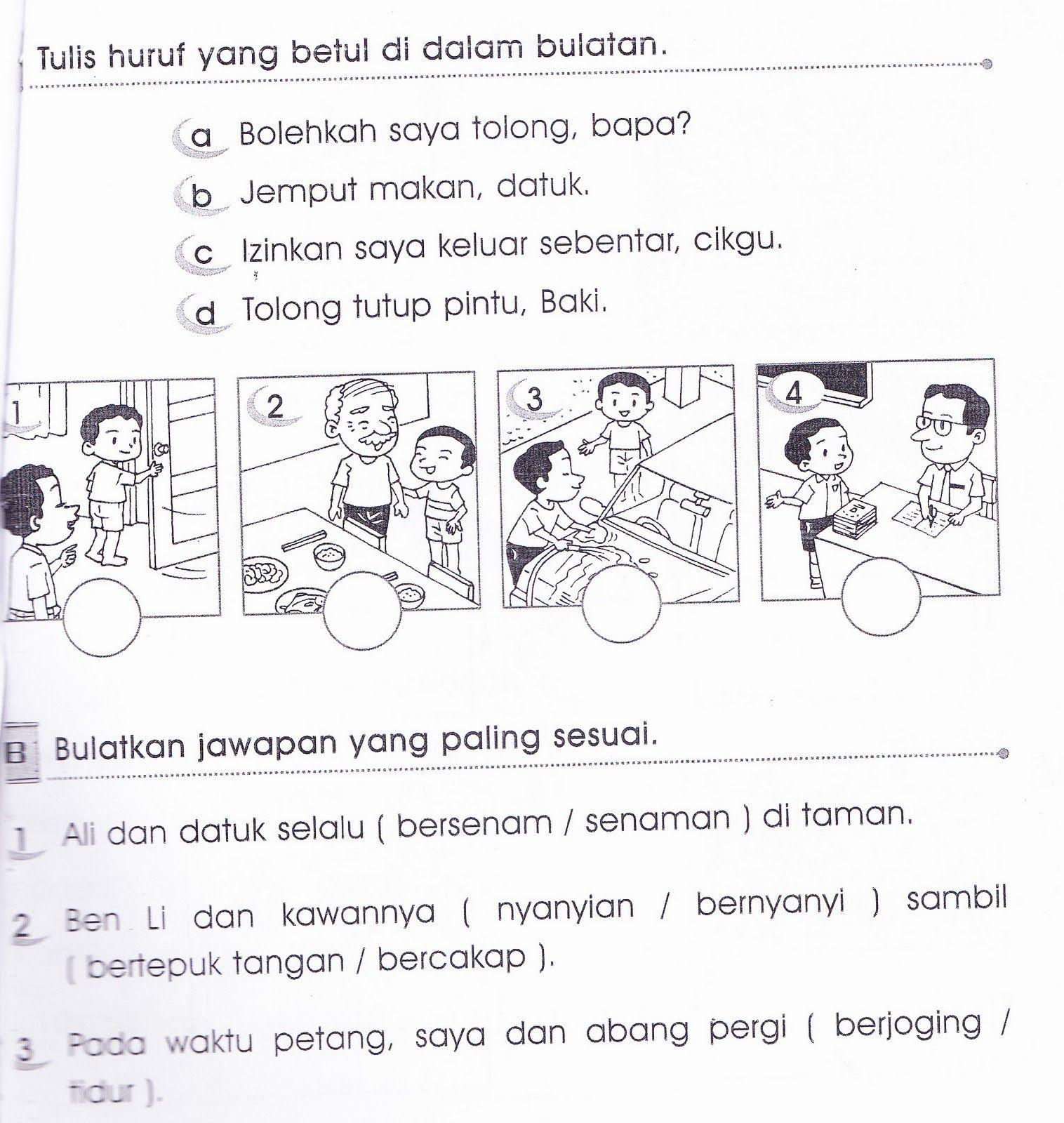 Img New Jpg 1516 1600 Preschool Worksheets Kids Learning Preschool
