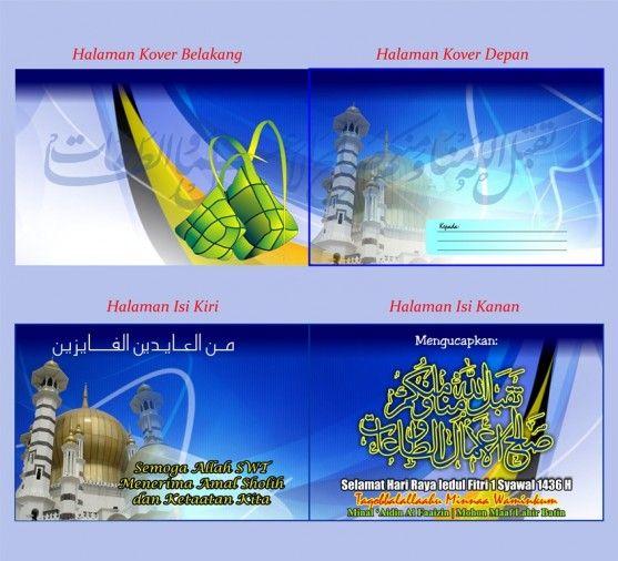 5 Contoh Desain Kartu Lebaran 1436 2015 Free Download Kartu