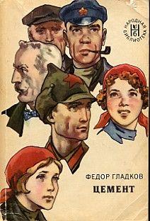 Lenin Orgii In Fabrici și Bună Ziua Tovarășe Femei