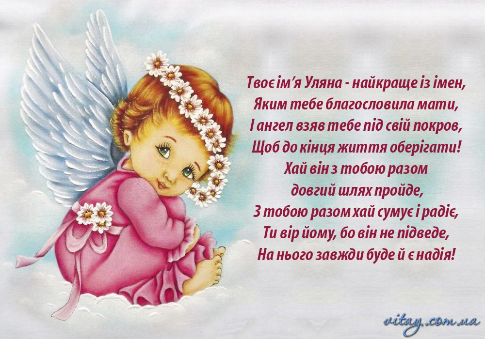 Pin by Галя on З Днем ангела   Winnie the pooh, Disney characters, Pooh