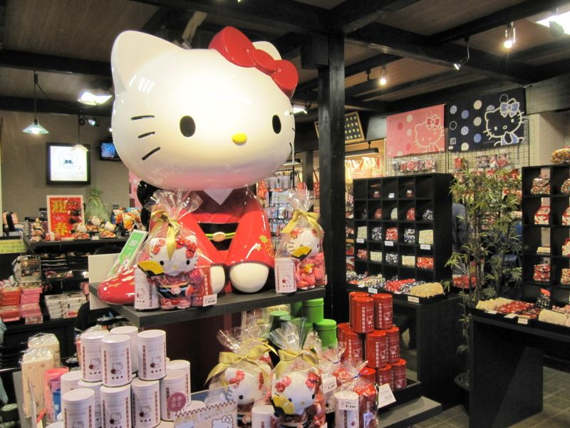 15 Recommended Souvenirs to Buy at Kyoto Station  b293fe608b91