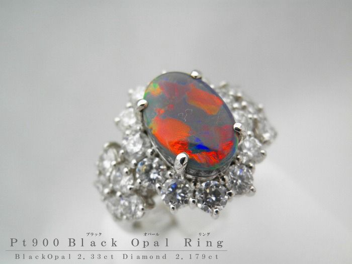 Platinum900 Blacl Opal ring