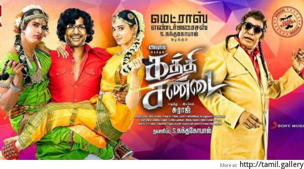 Kathi Sandai  Tamil Movie Review  HttpTamilwireNet