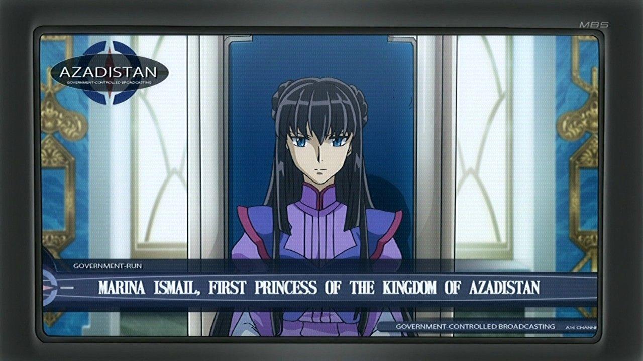 Princess Marina Ismail of Azadistan