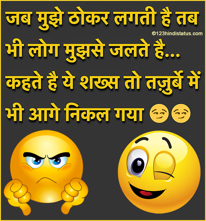 Top Attitude Status For Whatsapp And Facebook Quotes In Hindi