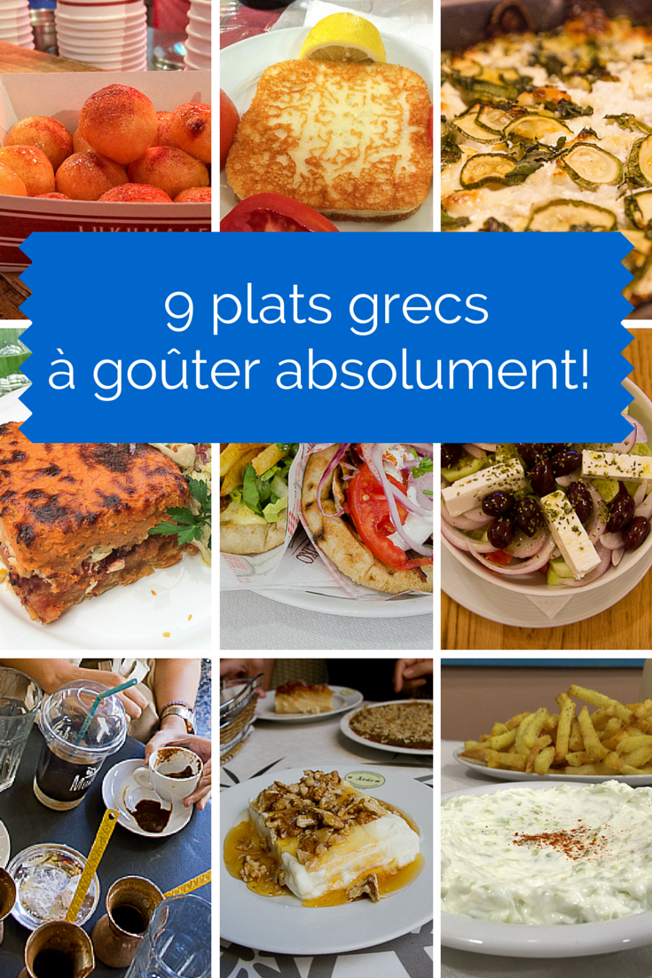 Quoi Manger En Grece 9 Plats Grecs Qui Vous Feront Saliver Plat Grec Recette Grecque Plat