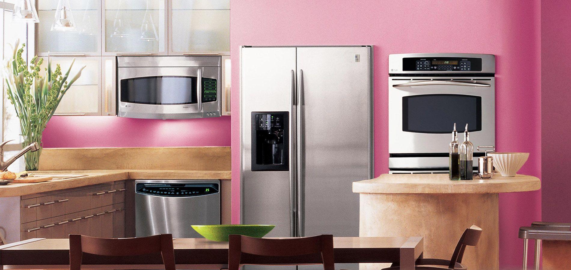 Битова техника - BUSINESS.bg | Pink kitchen appliances ...
