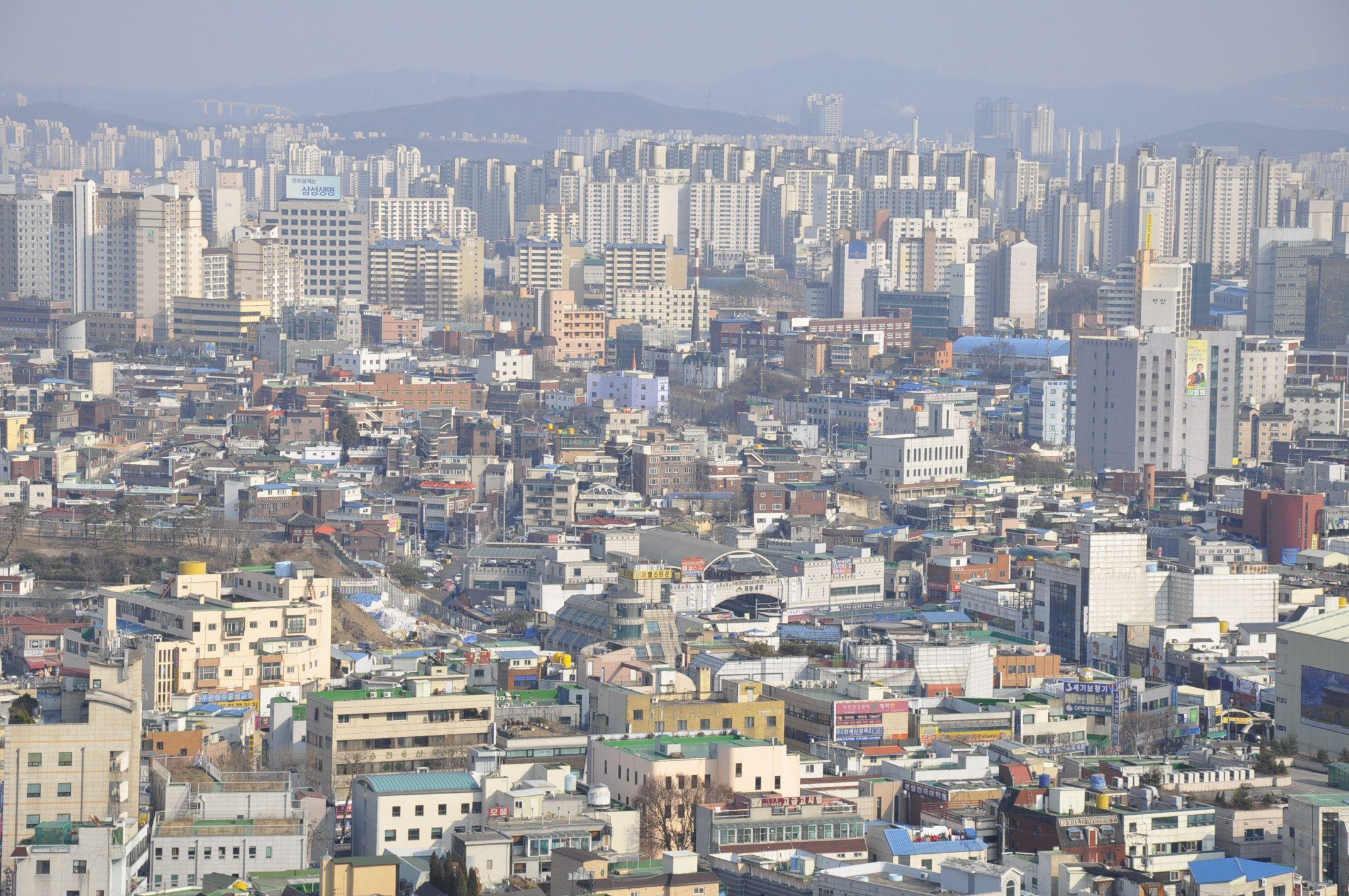 Suwon, South Korea  #그대로에집엄마를  #네트워크마케팅 #다단계마케팅 #피부관리 #ClassyLadyEntrepreneur    www.RadiantFitAndHappy.com  ⭐️⭐️ www.SkincareInKorea.info