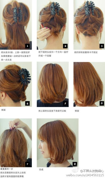 how to change your hairstyle without cutting it