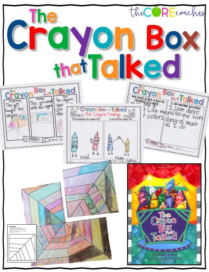 The Crayon Box That Talked Interactive Read Aloud Lesson Plans