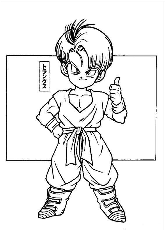 Dragon Ball Z Ausmalbilder. Malvorlagen Zeichnung druckbare nº 44 ...
