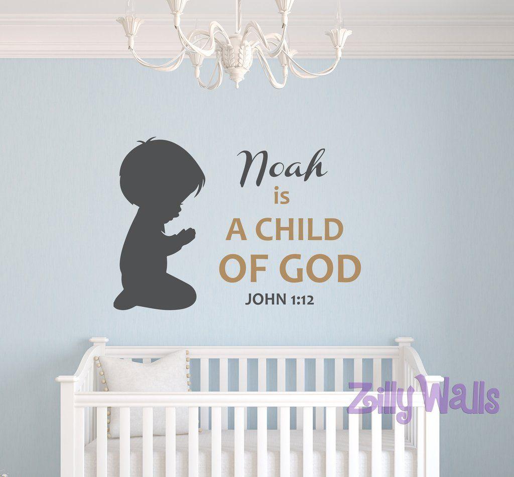 Scripture Wall Decal Kids Sticker Basketball Nursery Personalized