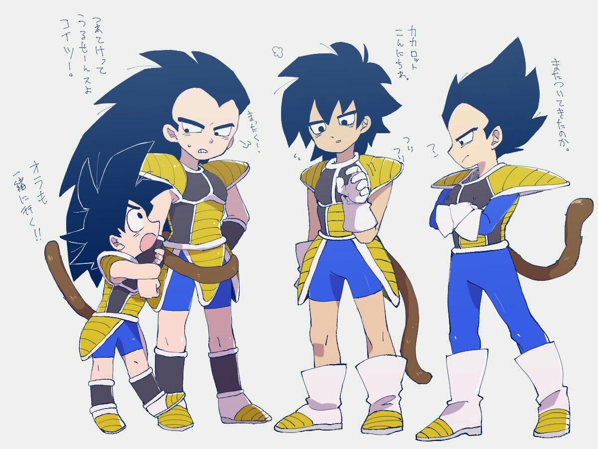Goku Kakarot Raditz Vegeta Broly As Kids Babies Anime Dragon Ball Super Dragon Ball Super Manga Dragon Ball Goku