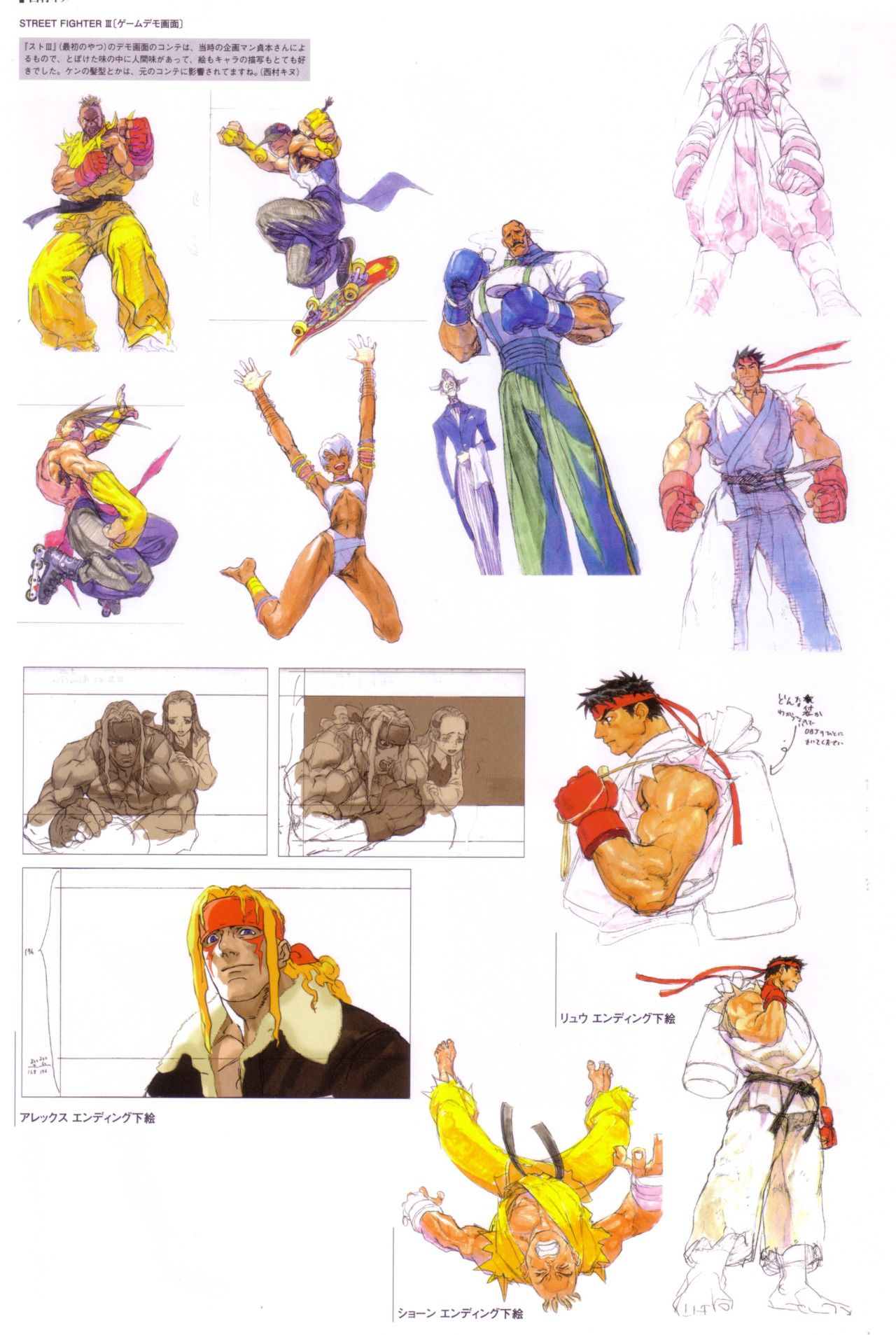 art of fighting 3 personajes
