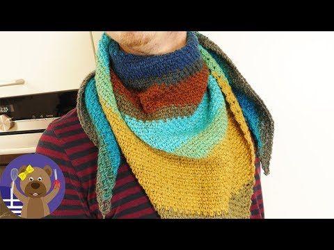 a70ce1044e24 Σάλι για όλες τις εποχές σε ιδιαίτερο συνδυασμό χρωμάτων. - YouTube ...