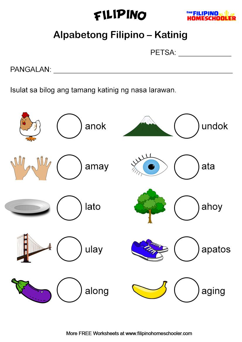 Free Katinig Worksheets (Set 2)   Kindergarten worksheets [ 1169 x 827 Pixel ]