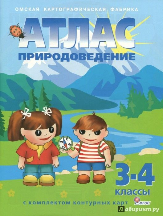 Учебник express publishing 10 класс стр 39 перевод