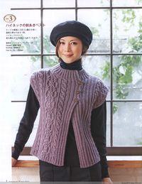 "Irina: Knitting Magazine ""Seibido Mook Elegant Knit"" Vol.6 2013"