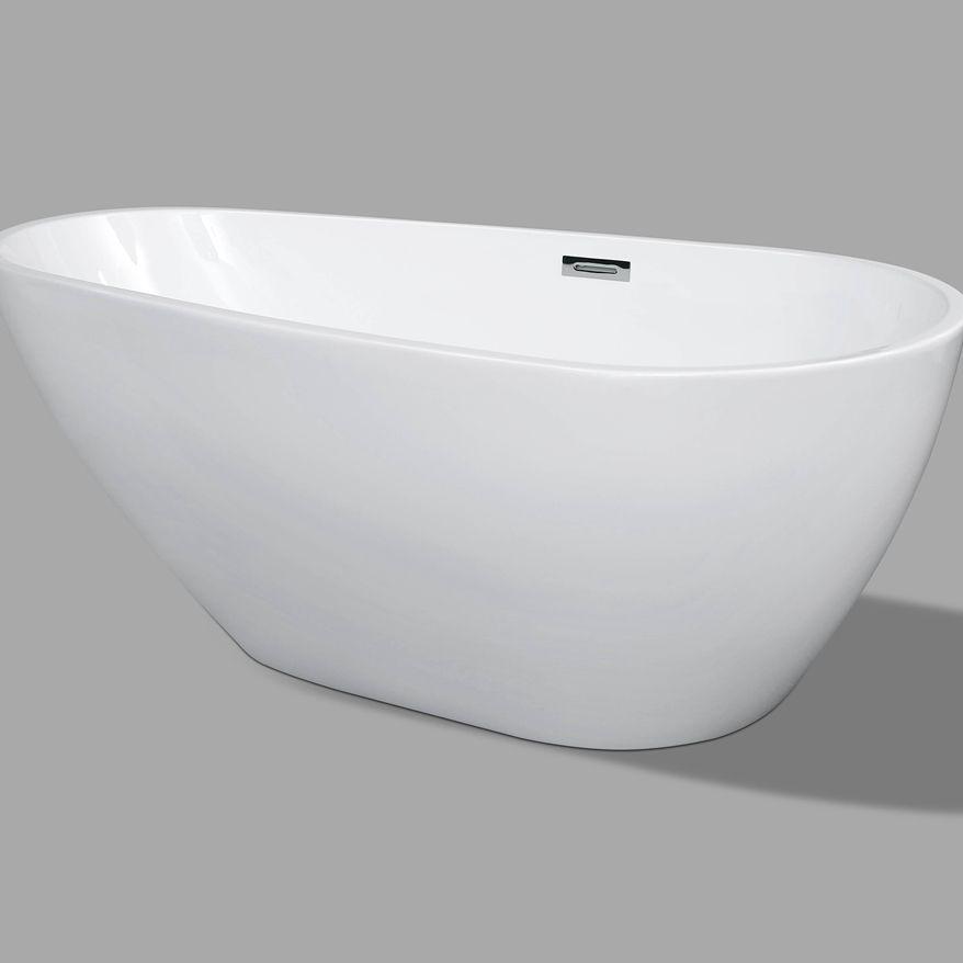 Les 25 meilleures id es de la cat gorie baignoire 150 sur for Miroir quadrilobe