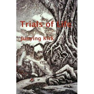 Trials of Life (Journey to the West) (Kindle Edition) For Private Sale Only at JustSell.me.  Use the power of your social connections to Just Sell your old or unwanted stuff.