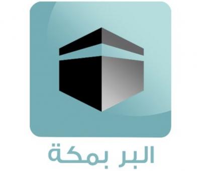 جمعية البر بمكة المكرمة تعلن عن وظائف تمريض للنساء صحيفة وظائف الإلكترونية Gaming Logos Letters Logos